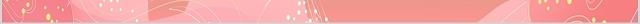 粉色浪漫温馨三八妇女节线上防疫活动策划PPT模板