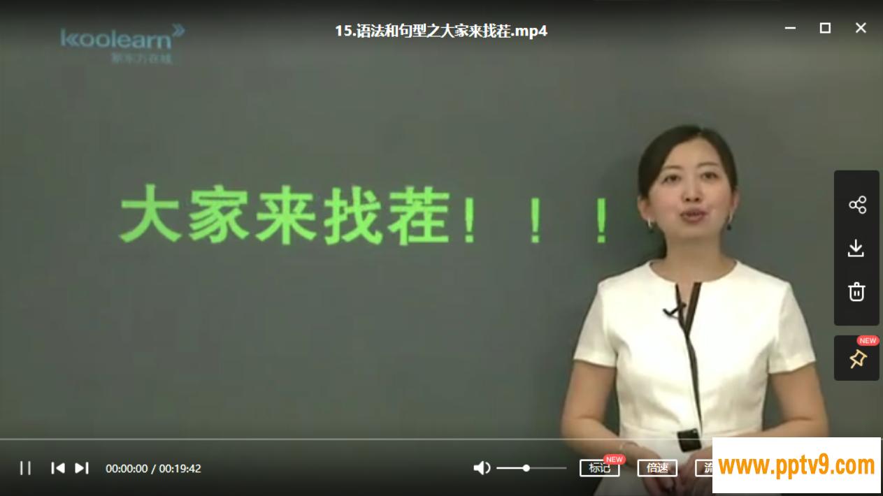 张丹丹 初中英语中考15天英语写作突破课程视频百度云下载-李灰子课堂