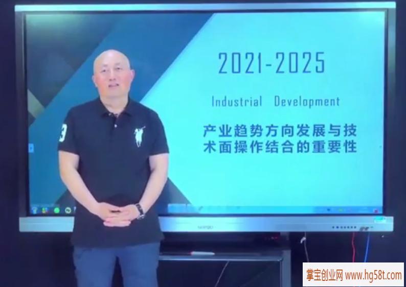 【金股通内参】20210528溪流竹海视频