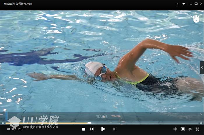 怎么学习游泳超清零基础学游泳教学视频全集自由泳教学,仰泳教学